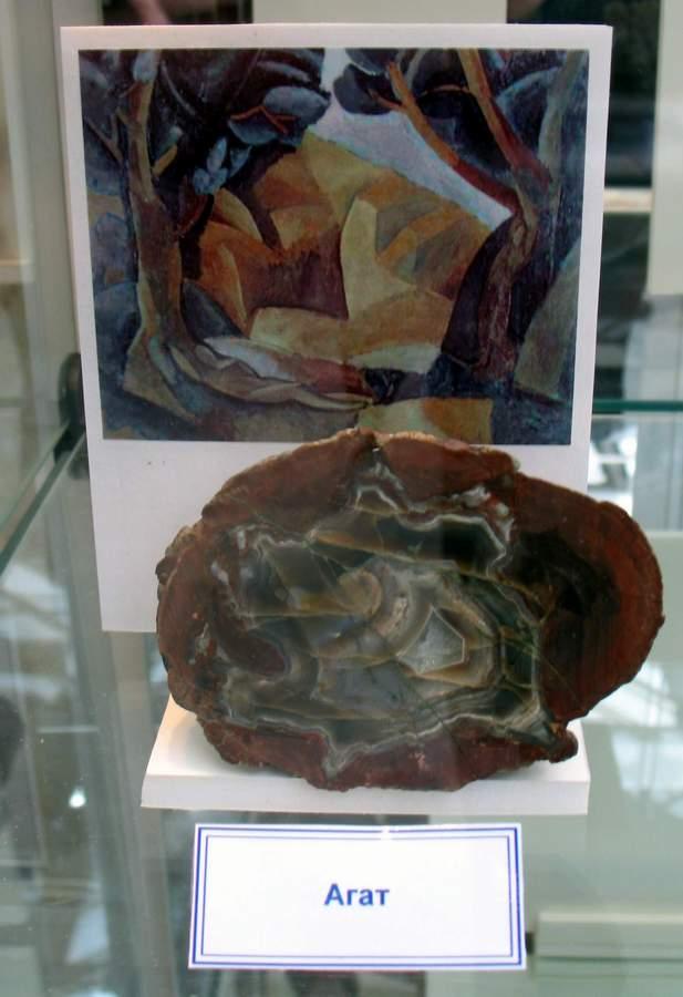 Выставка мир камня